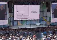 Google Assistant更新:登陸iPhone、加入文字和Google Lens輸入等