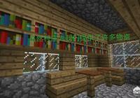 《我的世界》中,為何有些玩家很不喜歡村民這個角色?