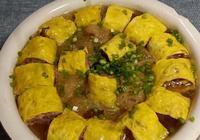 春節要到了,做這道蒸菜宴請親戚朋友,看著喜慶,而且營養豐富!