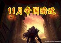 DNF策劃暗改帝國副本:抗魔偷偷更新,逼退國服大批混子!