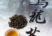 中國三大烏龍茶區