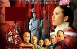 在日本最受歡迎的7部中國電視劇