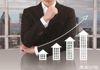 如何判斷現在能不能買房?樓市的底部的特徵有哪些?