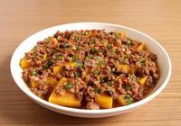 豆豉肉末蒸南瓜