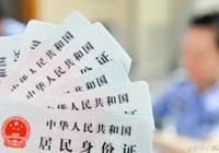 法治資訊|邢臺有兩處24小時自助身份證辦理點,可異地辦理!