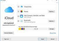 iCloud到底有什麼用?