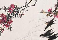 浙江畫派老畫家——吳茀之花鳥畫欣賞