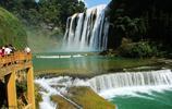 有個美麗動人的地方,叫黃果樹大瀑布,作為貴州的你有去過嗎?