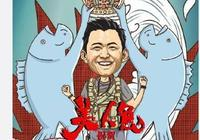 塵封觀娛:何其荒誕,吳京一家的國籍竟然比其愛國情懷更重要?