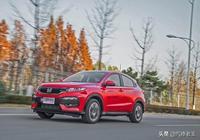 新款東風本田XR-V申報信息,搭載1.5T滿足國六標準