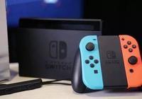 Switch國行來了!騰訊代理:或定價2200元,遊戲最貴300元
