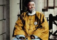 李鴻章簽署的《馬關條約》,把日本的侵華戰爭往後推遲了四十二年