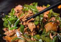 香噴噴的辣椒炒肉,去腥不要只用料酒,用它炒出來的更好吃