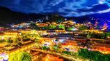 12張照片讓你知道貴州黔東南2019年夜景如此之美!旅遊的別錯過!