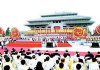 丁酉年世界華人炎帝故里尋根節在隨州隆重舉行