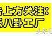 繼《泰囧》《港囧》後《印囧》來了,徐崢坦言包貝爾多餘不在請!