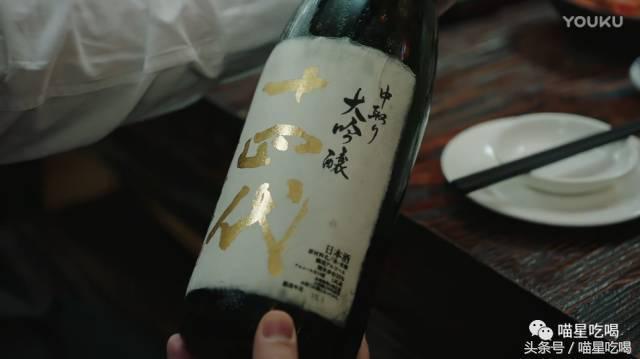 日本清酒究竟是怎麼分級的? 靠譜的清酒入門指南