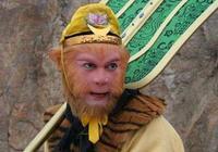 8個版本的孫悟空,比六小齡童經典的僅他一位,黃子韜版不做評價
