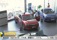 """過了今天,新能源汽車補貼要變!有的車買一輛就""""損失""""近3萬,你買車會更貴嗎?"""