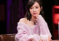 32歲宋茜又穿露肩裝,粉色毛衣+流蘇裙,氣質太溫柔了