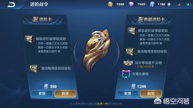 王者榮耀遊戲中,購買戰令任務典藏版能在一個月內完成嗎?