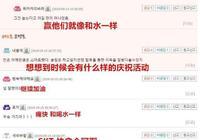 """LOL:韓國網友太真實,IG僅輸一局就被""""漫畫式""""嘲諷,直言獲勝如喝水,如何評價?"""