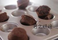 來,5個簡單步驟做出超好吃的巧克力小蛋糕
