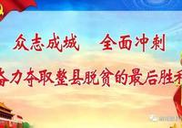 """【微普法】丈夫生前贈與""""小三""""百萬財產 妻子訴至法院全部要回"""