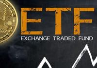 比特幣ETF有望在下個月獲批?這裡有3個原因