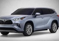 全新豐田漢蘭達年底上市,外觀內飾變樣了,還增加了混動版車型!