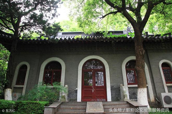 名校欣賞——南京大學