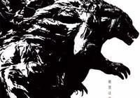 哥斯拉《怪獸星球》11月17日上映