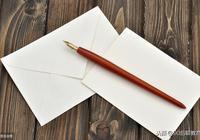 媽媽寫給高中孩子的一封信:為何高管年薪百萬,爸媽一年才4萬?