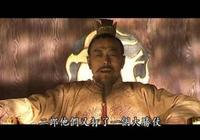 他為兒孫打下三百年基業,卻成了歷史上最沒有存在感的開國皇帝