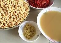 黃豆辣醬的做法