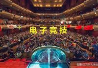 LOL:北京郵電大學面向電競選手招生,MLXG收到入學邀請
