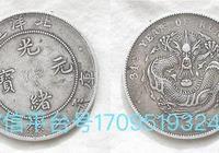 古玩收藏焦點之古錢幣欣賞