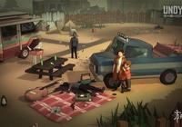 E3:巨人網絡新作《甦醒之路》曝光 母子的末日危途