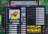 夢幻西遊:新一件150無級別不磨鎧甲出世,現打現賣,100萬已出售