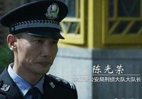 《破冰行動》陳光榮為什麼不聽林耀東的話去國外避難?他有什麼難處嗎?