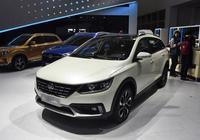 最廉價的家庭轎車,比朗逸還要漂亮,售價最低6.89萬!