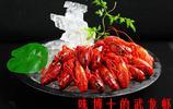 重慶武龍蝦,那一份對龍蝦的盛宴!