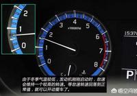 有人說現在的車輛都不用熱車,但剛啟動時候的轉速高,要經過一段時間才能降下來,這是為何?