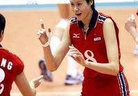 前女排奧運會冠軍趙蕊蕊的近況如何?