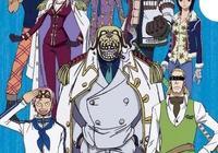 海賊王的集體照