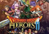勇者鬥惡龍又來啦,《勇者鬥惡龍:英雄2》已正式登陸PC平臺