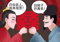 搞笑漫畫 :老杜利用葫蘆娃的感情,拯救自己的愛情!
