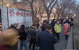"""實拍週五下午下班後的北京,""""北漂""""回家度週末真的好""""難"""""""