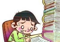 孩子在學校寫完作業,回家後家長需要如何輔導?千萬別再寫作業了