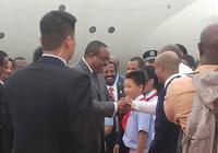 埃塞俄比亞總理訪問四川